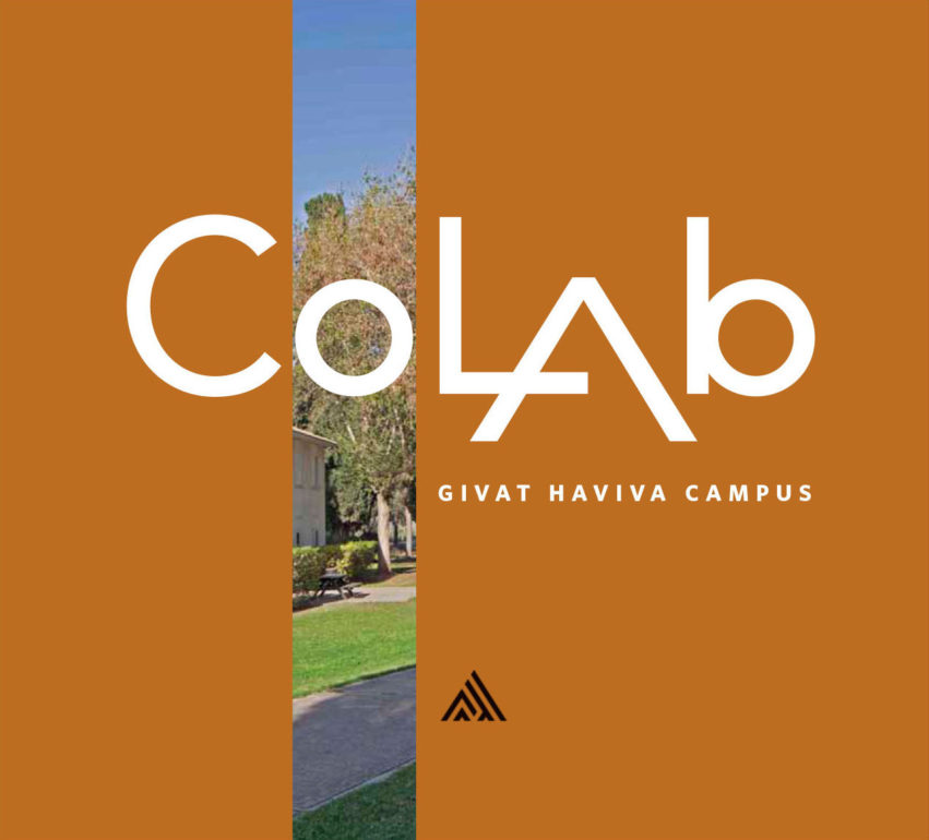 Co.Lab@Givaat Haviva